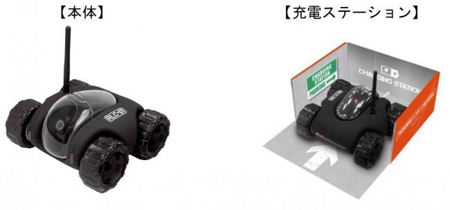 ランニングライブカメラ