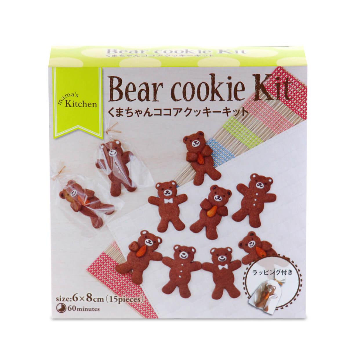 くまちゃんココアクッキーキット