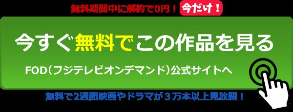 パンドラ ワンピーススタンピード動画 劇場版 ワンピース
